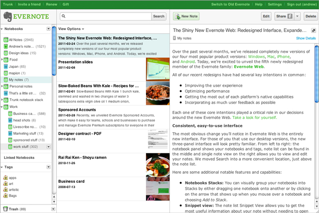 evernote_web_new8
